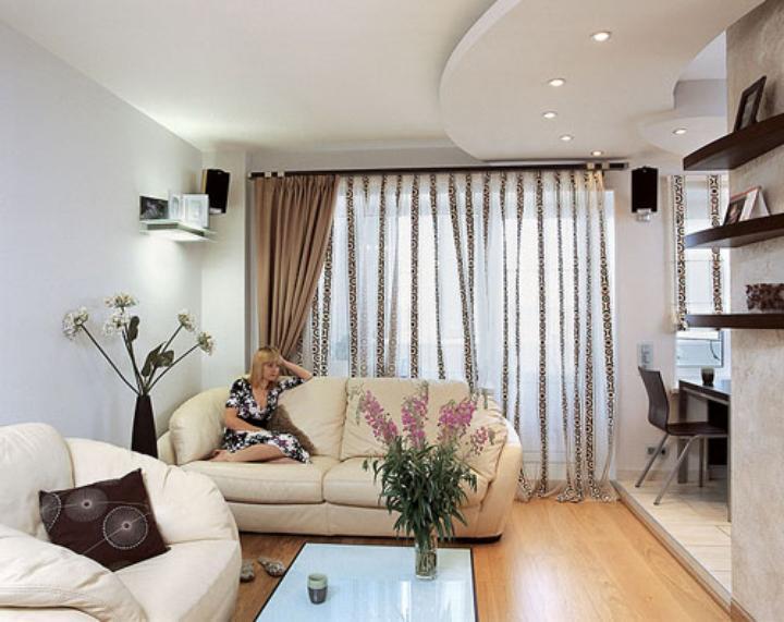 Дизайны небольших квартир